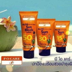 Pack protection solaire aloe vera Po Care