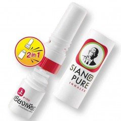 Inhalateur gêne nasale Siang Pure