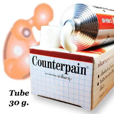 Pommade analgésique sensation chaud tube 30g Counterpain
